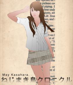 https://teenachumber.wordpress.com/category/haruki-murakami-2/